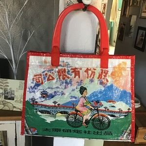 Colorful Recycled Purse